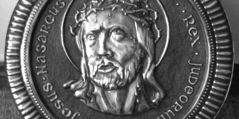 """""""Иисус назарянин царь иудейский"""""""