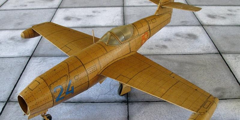Як-23  (JAK-23)