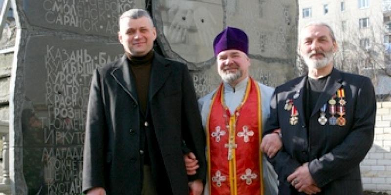2009   Открытие  памятника ''ГРУЗ 200''  г. Херсон