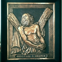 """""""Апостол Андрей"""""""