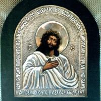 """"""" Иисус """""""
