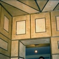 Москва    1995 г.
