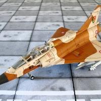 """Mirage 2000 ""  D"