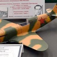 ЛаГГ-3