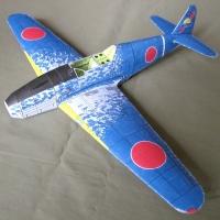 """Ki-61 """"Hien"""""""