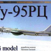 Ту-95 РЦ