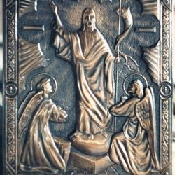 """""""Воскресение Христово"""""""