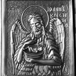 """""""Иоанн креститель"""""""
