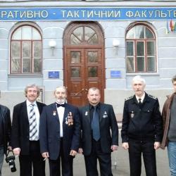 2008  День вывода советских войск из Афганистана  г. Киев