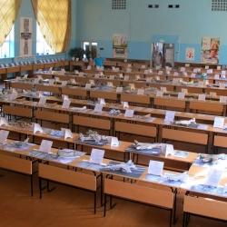 2017  Кировоград