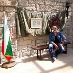 2021 Болгария. Исторический парк.